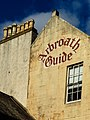 Arbroath Old Guide building side view.jpg