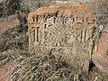 Arinj khachkar, old graveyard (233).jpg