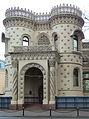 Arseny Morozov House on Vozdvizhenka 07 by shakko.jpg