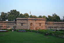 Art and Archeological Museum at Sarnath.JPG