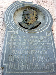 Artem Alikhanian Soviet Armenian physicist (1908-1978)