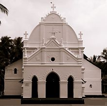 Arthat St Mary's Cathedral.jpg