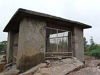 Ashoka Minor Rock Edict, Bahapur, Delhi Concrete shelter
