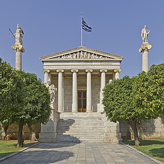 "Academy of Athens (modern) - The main building of the Academy of Athens, one of Theophil Hansen's ""Trilogy"" in central Athens."