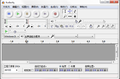 Audacity 2.0 on Windows7.png