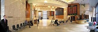 Australian Securities Exchange - Sydney Exchange Centre Entrance