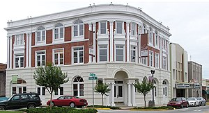 The Averitt Center for the Arts, downtown Statesboro.