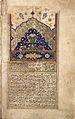 Avicenna, Canon Medicinae, 1632 Wellcome L0001145.jpg