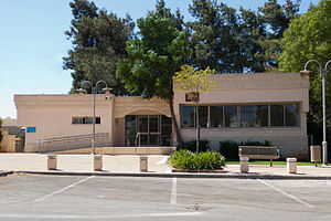 Avivim - Avivim public library