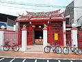 Aw Hai Tian Temple.JPG