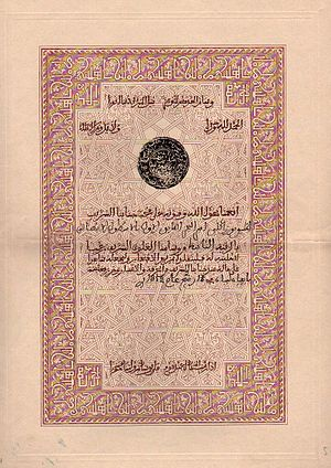 Order of Ouissam Alaouite - Moroccan decree (dahir) which proclaims and confirms that the Order of Oissam Alaouite is conferred on Ernesto Burzagli in 1922.