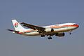 B-2330 - China Eastern Airlines - Airbus A300B4-605R - SHA (8936145995).jpg