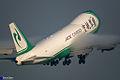 B-2441 Jade Cargo International (3957763489).jpg