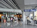 BJ 北京首都國際機場 Beijing Capital International Airport BCIA shop SPR Coffee Group Aug-2010 Wheelchairs.JPG