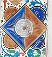 BL Royal Vincent of Beauvais2Yorkist rose.jpg