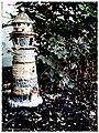 Backyard lighthouse - Flickr - pinemikey.jpg