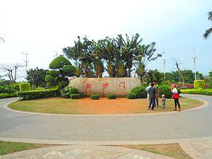 Baishamen Park - Front entrance