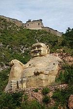 File:Baiyangyu, Great Wall - panoramio.jpg