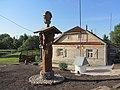 Balninkai, Lithuania - panoramio (6).jpg
