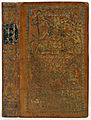 Band van bruin geitenleer met goud bestempeld-KONB12-1768B34.jpeg