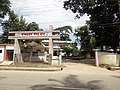 Bandarban Sadar Police Station.jpg