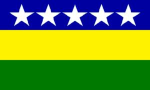 Baños de Agua Santa - Image: Bandera de Baños