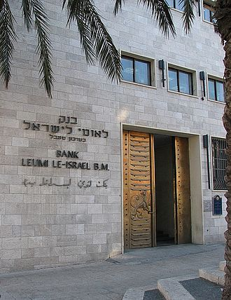 Bank Leumi - Historic Bank Leumi branch on Jaffa Road, Jerusalem