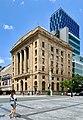 Bank of New South Wales building, Brisbane, 2020.jpg