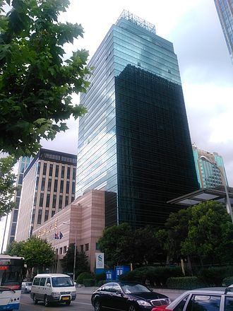 China Baowu Steel Group - The headquarters, Baosteel Tower in Pudong, Shanghai
