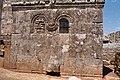 Baptistery, Bashmishli (باشمشلي), Syria - East façade - PHBZ024 2016 4334 - Dumbarton Oaks.jpg