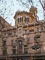 Barcelona PolioramaTheatre 176 7636.JPG