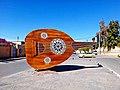 Bechar - Monument بشار - معلم تذكاري.jpg
