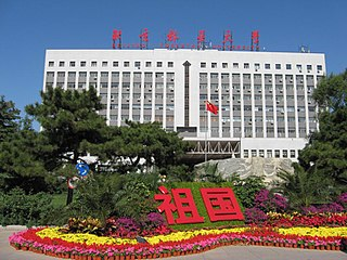 Beijing Forestry University university in China