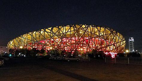 Beijing National Stadium in the night