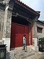 Beijing Xicheng IMG 5934 Ya'er Hutong.jpg