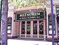 Belz Museum Memphis TN 1.jpg