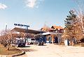 Benzinska stanica Beopetrol.jpg