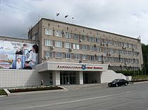 Berezniki City Administration.jpg