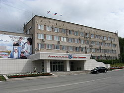 Berezniki City Administration.jpg