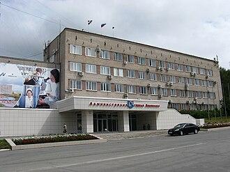 Berezniki - Berezniki City Administration building