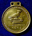 Berlin 1949 FDJ (Free German Youth) Peace Convention Participants Medal.jpg