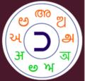 Bharathi lipi logo.png