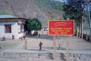 Education in Bhutan - A primary school in Paro, Bhutan