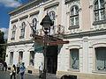 Biblioteka grada Beograda 5.jpg