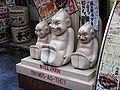 Billiken family by MShades in Ebisu-Higashi, Osaka.jpg