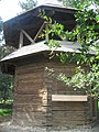 Biserica de lemn Înălţarea Domnului din Vama5.jpg