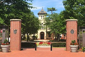 Bishop House, New Brunswick, NJ - campus gate.jpg