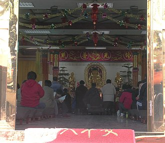 Chinese Buddhism - ③ A government-approved Buddhist house church (居士林 jūshìlín), part of a wider movement of lay Buddhist gatherings, in Beijing.