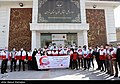 Blood donation by members of the Iranian Red Crescent Society.jpg