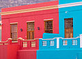Bo-Kaap Colorful Homes.jpg